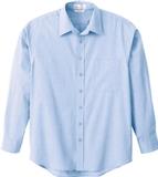 Men's Dress Shirt Powder Blue Thumbnail